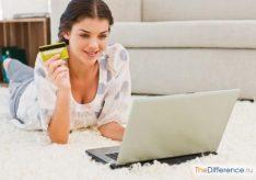 Что хорошо покупают в Интернете?