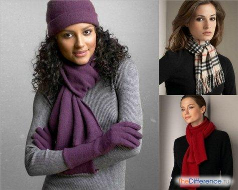 правильно носить шарф