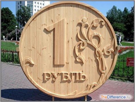 tomsk-4