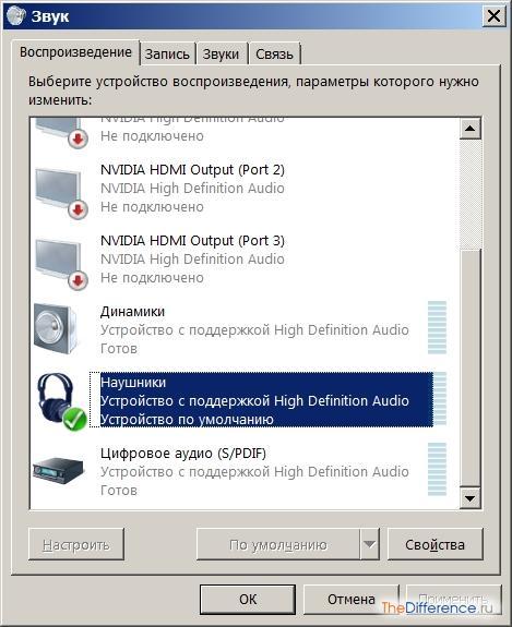 настроить микрофон в скайпе