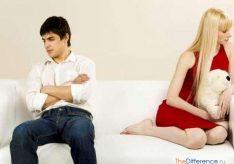 Что делать, если муж разлюбил?