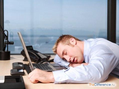 что делать если не выспался