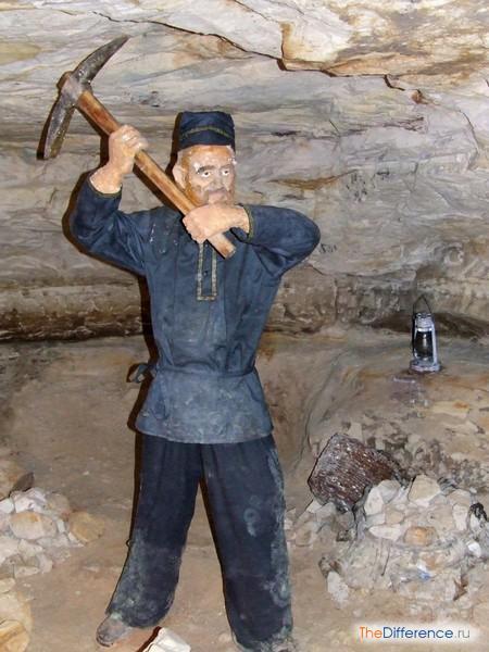 что добывают в рудниках
