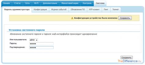 kak-nastroit-router-D-Link DIR-615-6