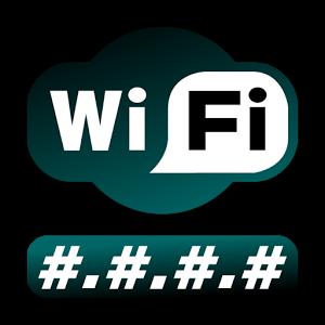 Как установить пароль на Wi-Fi