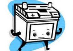 Как заряжать гелевый аккумулятор?