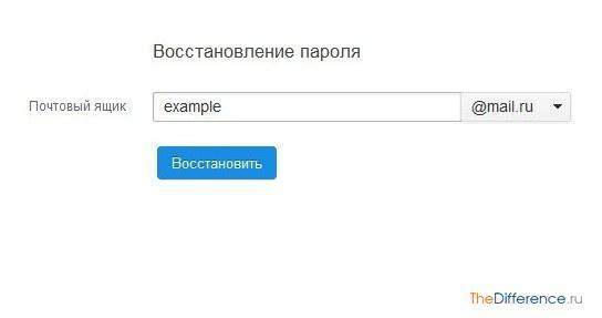 Что делать если взломали электронную почту