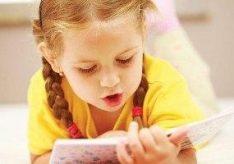 Как научить ребенка читать по слогам?