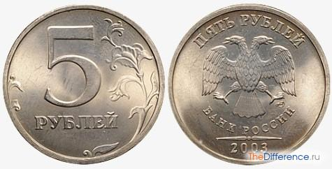 samye-dorogie-monety-sovremennoj-rossii-5