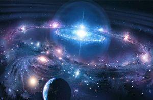 Что является космическим телом