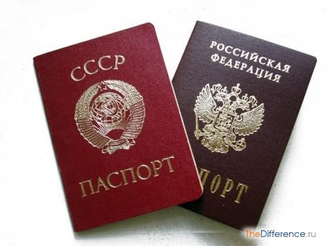 как быстро получить гражданство РФ