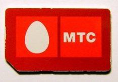 Как подключить безлимитный интернет на МТС?