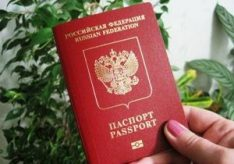 Как подать документы на загранпаспорт через интернет?