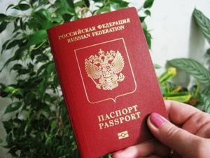 Как подать документы на загранпаспорт через интернет