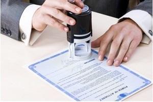 Как правильно заверять документы