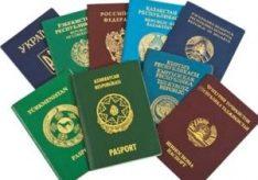 Какие документы нужны для разрешения на работу?
