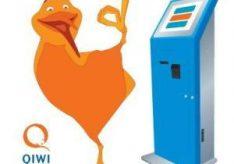 Как положить деньги на Киви-кошелек?
