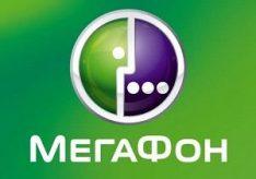 Как подключить безлимитный интернет на Мегафон?