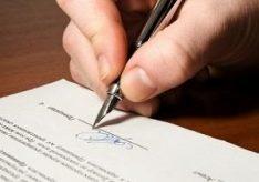 Какие организационные документы утверждаются руководителем организации?
