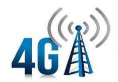 Разница между 4G и LTE
