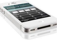 Что делать, если забыл пароль на iPhone?