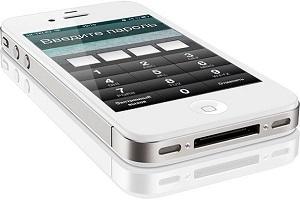 Что делать, если забыл пароль на iPhone