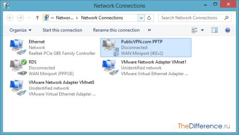 Как сделать подключение pppoe автоматическим windows 7
