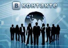 Как создать сообщество в Контакте?