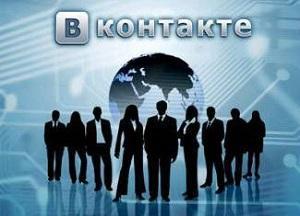 Как создать сообщество в Контакте