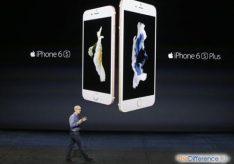 Разница между Apple iPhone 6 и iPhone 6S