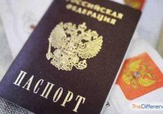 Что нужно, чтобы поменять паспорт РФ?