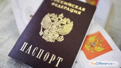 что нужно чтобы поменять паспорт рф
