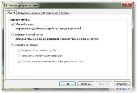 какие программы убрать из автозагрузки в windows 7