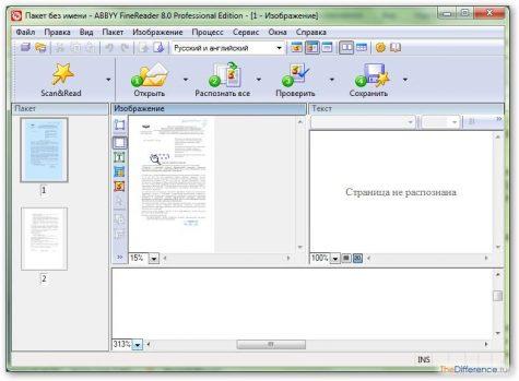 как перевести отсканированный документ в ворд программа