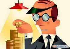 Разница между финансовым директором и главным бухгалтером