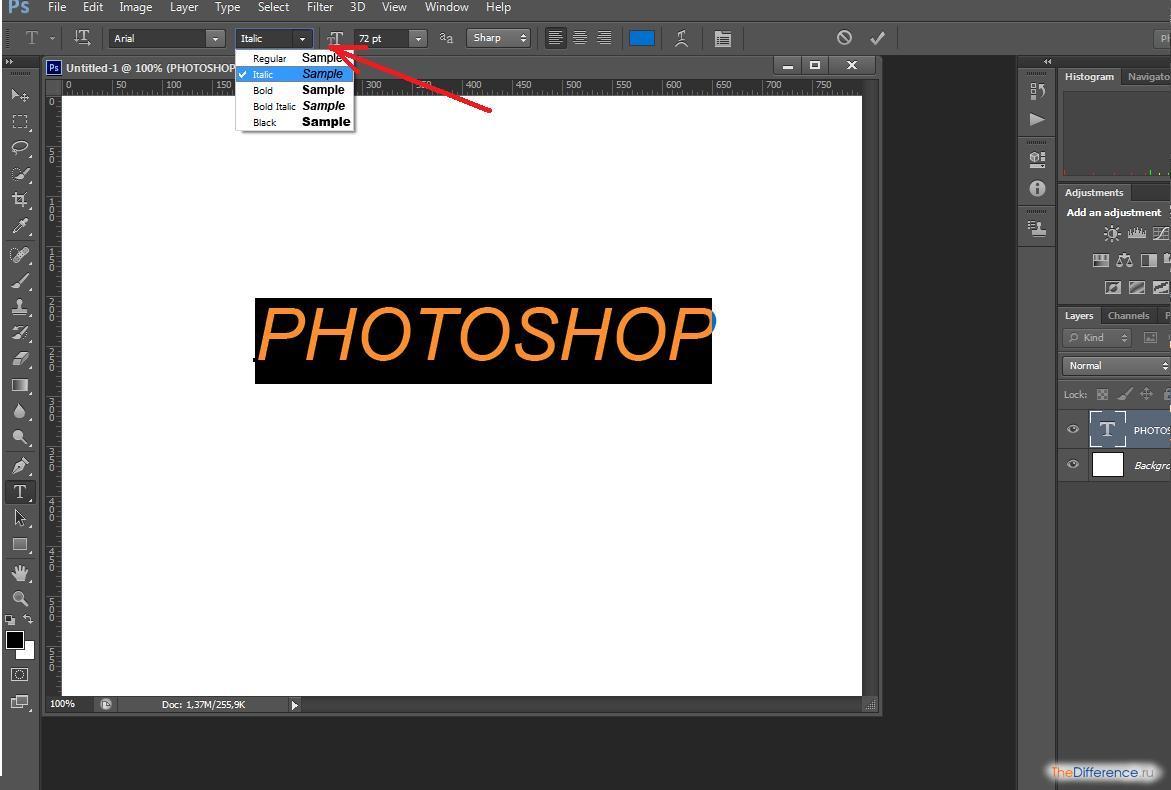 Картинки, как написать текст в открытке в фотошопе