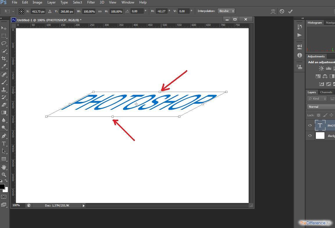 Как в фотошопе сделать надпись под наклоном