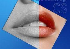 Как накрасить губы в фотошопе?