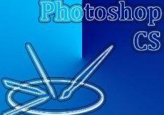 Как нарисовать тень в фотошопе?