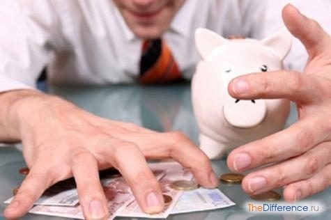 разница между бережливостью и жадностью
