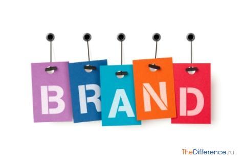 чем отличается бренд от товара