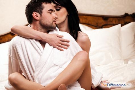 разница между женой и любовницей