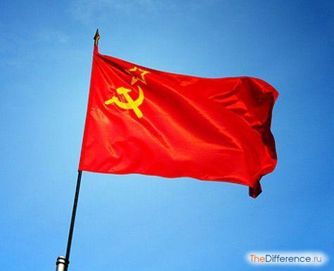 разница между флагом и знаменем