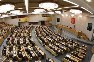 Чем отличается парламент от правительства