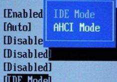 Разница между AHCI и IDE
