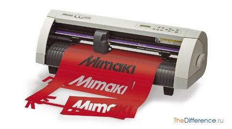 в чем разница между плоттером и принтером