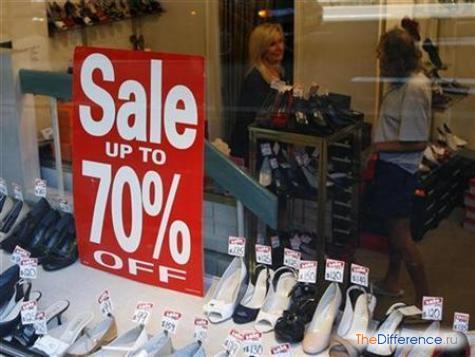 чем отличается стратегия ценообразования от распродажи