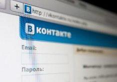 Как зарегистрироваться «ВКонтакте» без номера телефона?
