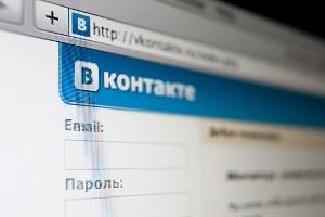 Как зарегистрироваться ВКонтакте без номера телефона