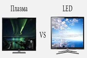 Что лучше: плазма или Led